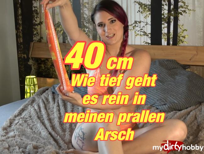 Video Thumbnail Der Arsch Test, wie tief geht die Anal-Schlange rein?