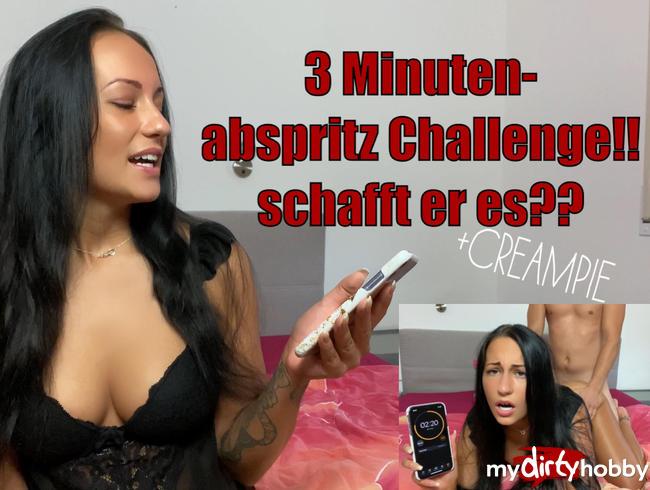 Video Thumbnail 3 Minuten- abspritz Challenge!! schafft er es?? +CREAMPIE