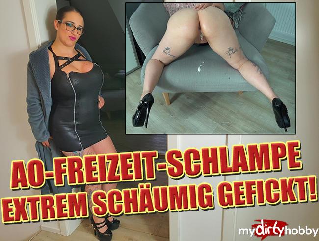 Video Thumbnail AO-Freizeit-Schlampe! Extrem SCHÄUMIG Gefickt!