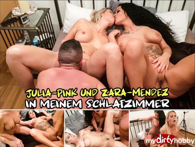 Video Thumbnail Julia-Pink und Zara-Mendez in meinem Schlafzimmer