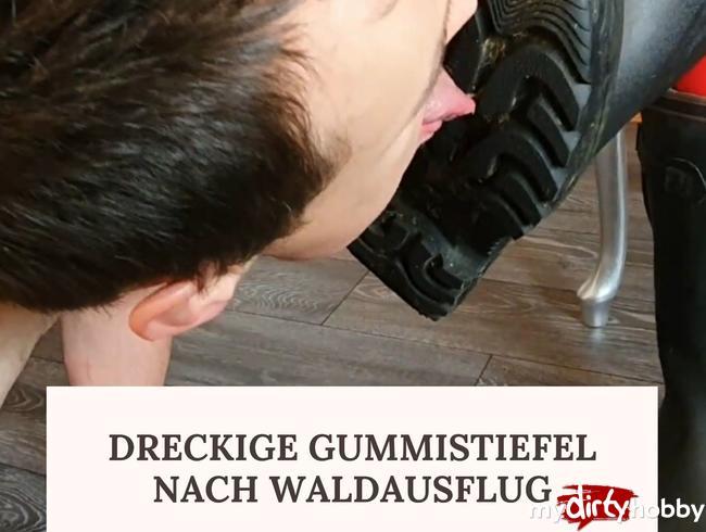Video Thumbnail Dreckige Gummistiefel nach Waldausflug