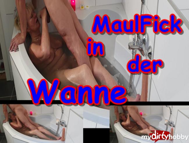 Video Thumbnail Krasser Maulfick in der Wanne