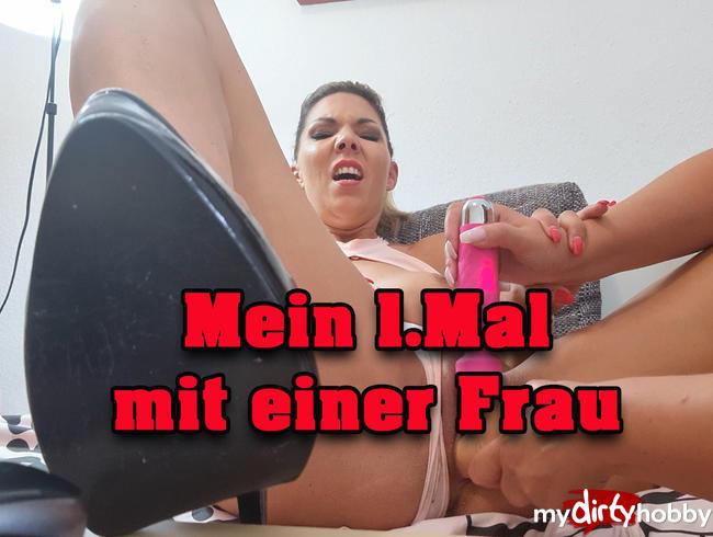 Video Thumbnail Mein erstes Mal mit einer Frau