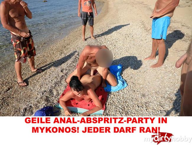 Video Thumbnail DIE ULTIMATIVE ANAL-ABSPRITZ-PARTY IN MYKONOS! FICKT MICH ALLE IN DEN ARSCH!