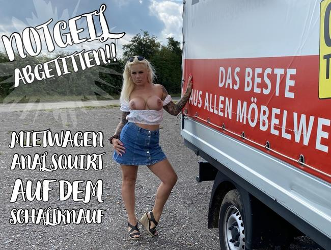Video Thumbnail Notgeil abgeritten - Mietwagen Anal squirt auf dem Schaltknauf