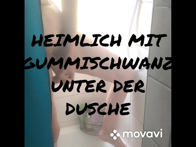 Video Thumbnail Mit Gummischwanz heimlich unter der Dusche