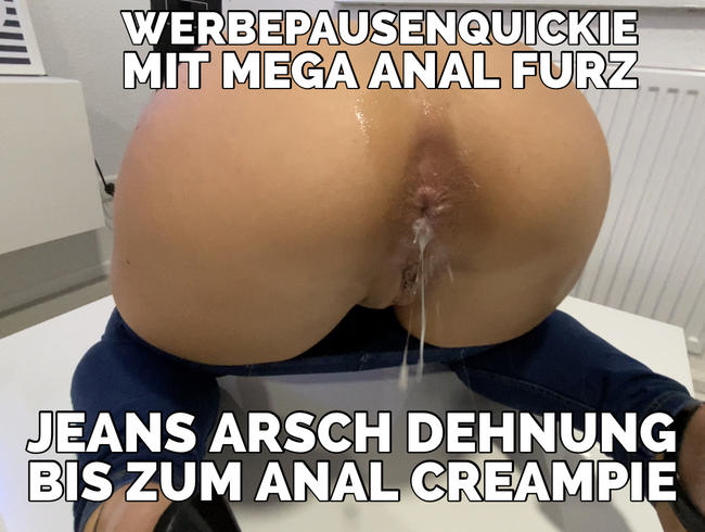 devil-sophie - Werbepausenquickie - Jeans Arsch Dehnung bis zum Anal Creampie und mega Furz