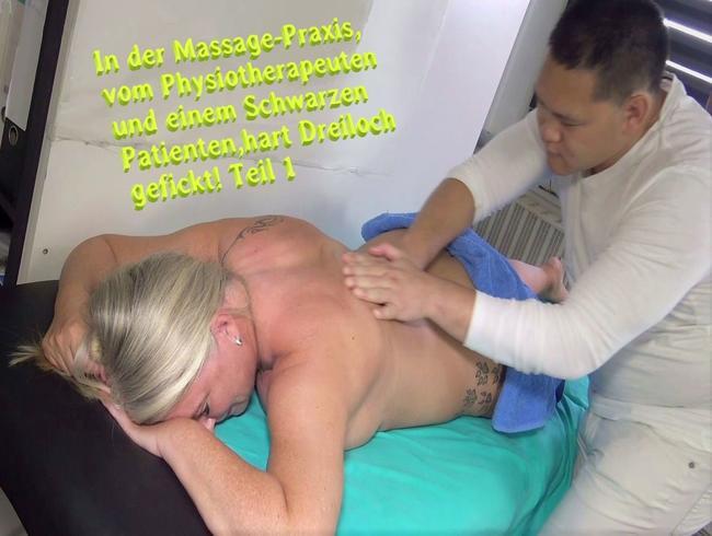 Video Thumbnail In der Massage-Praxis, vom Physiotherapeuten und einem Schwarzen Patienten, Dreiloch gefickt! Teil 1