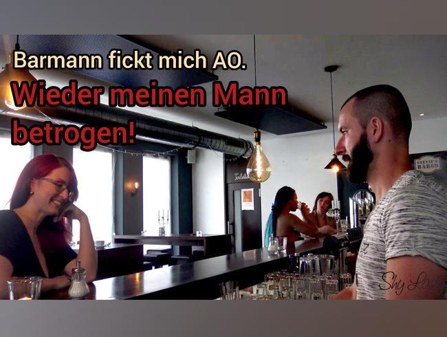 Video Thumbnail Barmann fickt mich AO. Schwängert er mich hinterm Tresen?