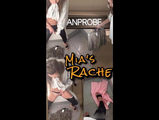 Video Thumbnail ALLES VOLLGEPISST - DREISTE RACHE IN DER UMKLEIDE!