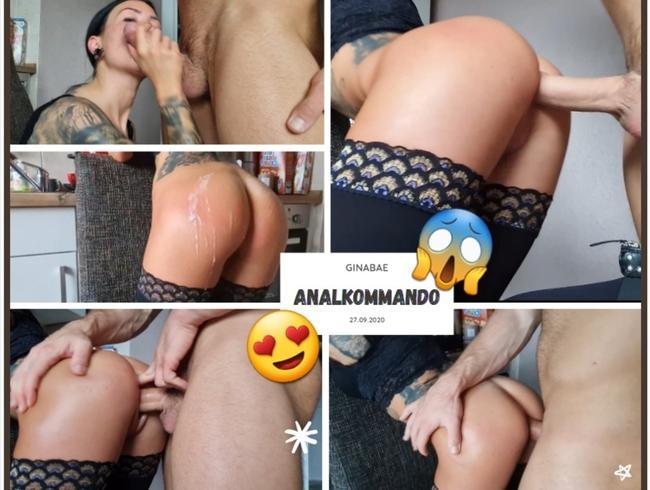 Video Thumbnail OMG! ANALKOMMANDO - in Lack Stiefeln und Dessous Arschgefickt!