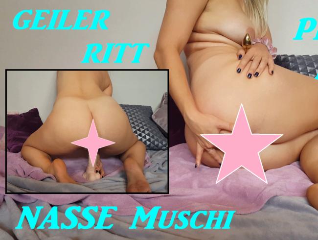 Video Thumbnail DildoRitt mit Plug im Arsch