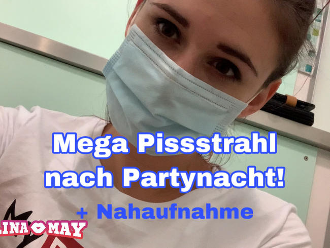 Video Thumbnail Mega Pissstrahl nach Partynacht!