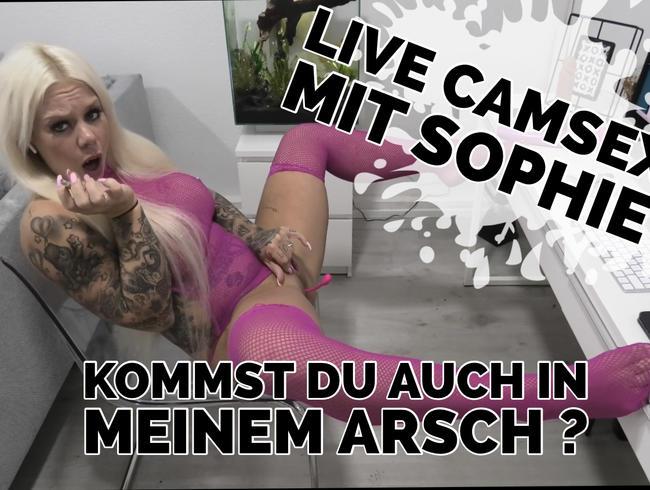 Video Thumbnail Live Camsex mit Sophie ;P kommst du auch in meinem Arsch ?