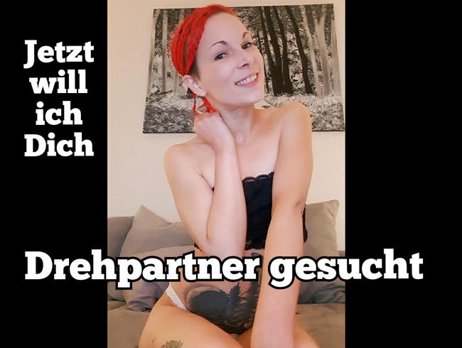 Video Thumbnail Drehpartner gesucht