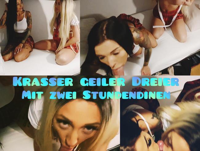 Video Thumbnail Krasser Dreier mit Studentinnen