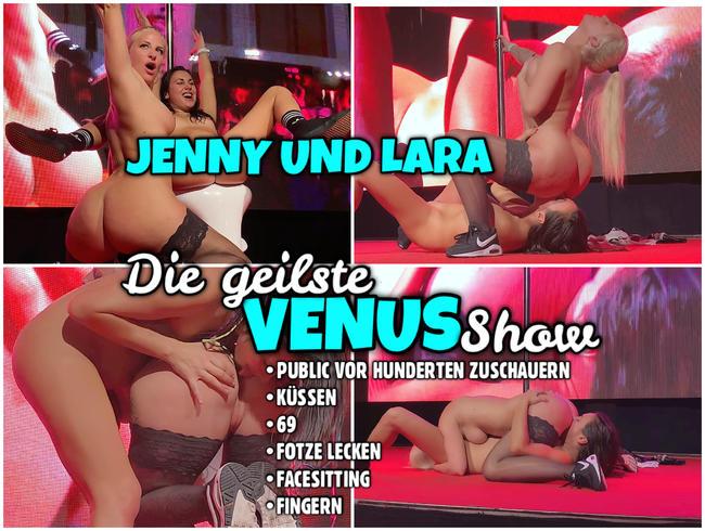 Video Thumbnail JENNY und LARA | Die geilste VENUS Show live vor hunderten Männern
