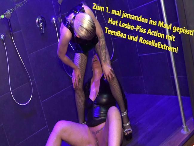 Video Thumbnail Zum 1. mal jemanden ins Maul gepisst! Hot Lesbo-Piss Action mit TeenBea und RosellaExtrem!