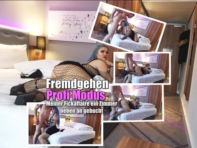 Video Thumbnail Fremdgehen PROFI MODUS. Fickaffaire im Nebenzimmer eingebucht