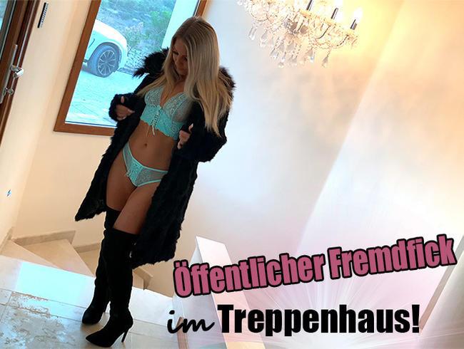 Video Thumbnail Öffentlicher Fremdfick im Treppenhaus!