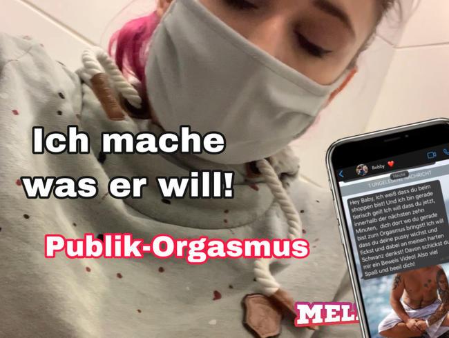 Video Thumbnail Ich mache was er sagt! Publik-Orgasmus auf öffentlicher Toilette!