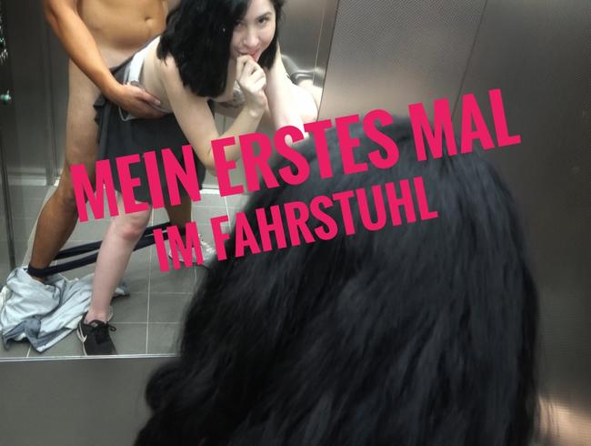 Video Thumbnail Mein erstes Mal im Fahrstuhl den Nachbarn verführt zum Ficken!!