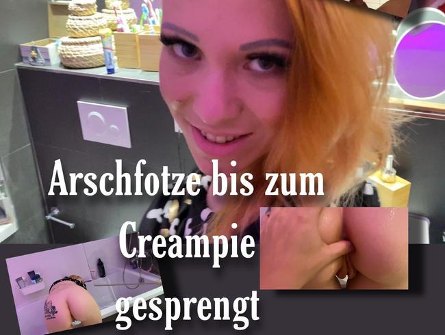 Video Thumbnail Analfick im Bad - Arschfotze bis zum Creampie gesprengt!