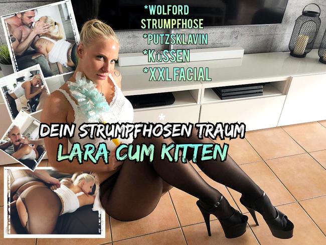 Video Thumbnail Dein Strumpfhosen Traum. Lara Cum Kitten (Unser geilster Clip)