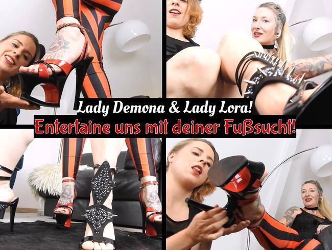 Video Thumbnail Entertaine uns mit deiner Fußsucht!! (de)