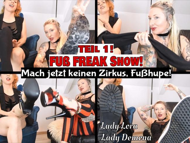 Video Thumbnail FUSS FREAK Show! Mach jetzt keinen Zirkus, Fußhupe! TEIL 1!  (de)
