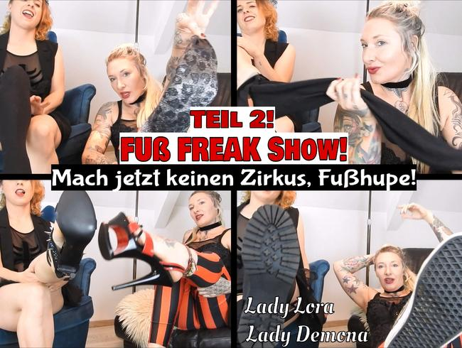 Video Thumbnail FUSS FREAK Show! Mach jetzt keinen Zirkus, Fußhupe! TEIL 2!  (de)