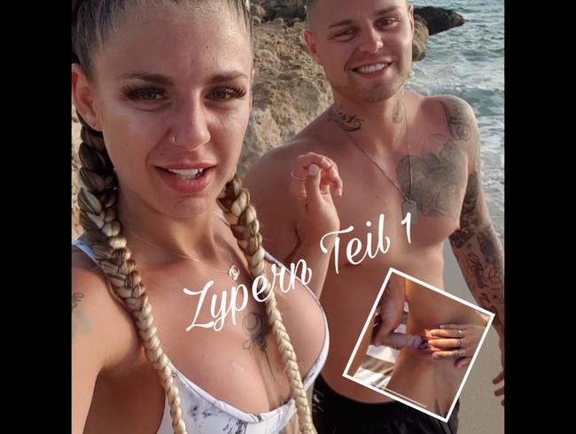 Video Thumbnail Sex on the Beach! Zypern Teil 1