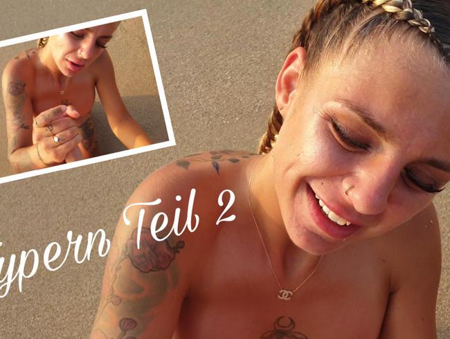 Video Thumbnail Der Cumshot! Zypern Teil 2