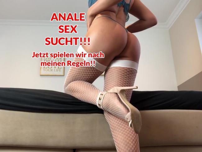 Video Thumbnail ANALE- SEX- SUCHT!!!! Jetzt spielen wir nach meinen Regeln!!!!!!