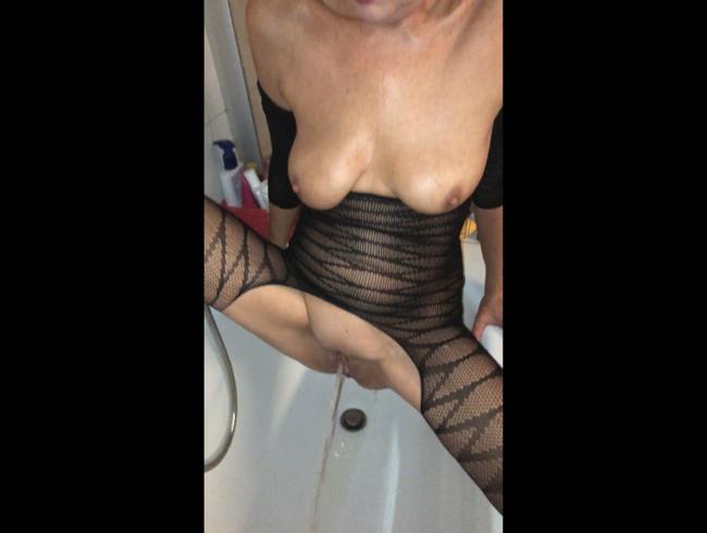 Video Thumbnail NS mit meinem neuen Outfit