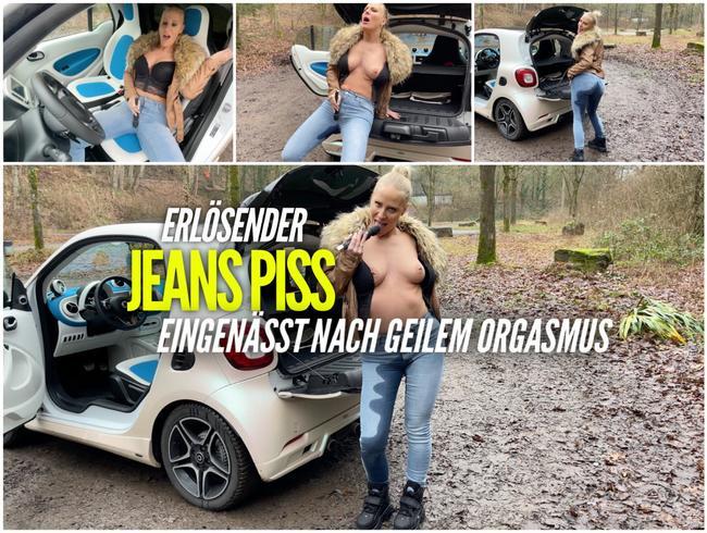 Video Thumbnail Erlösender JEANS PISS | Eingenässt nach geilem Orgasmus