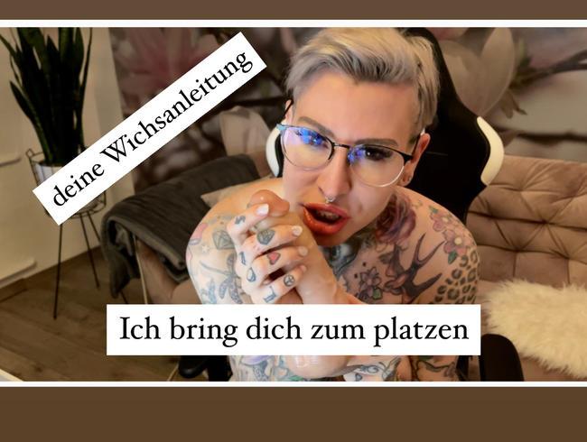 Video Thumbnail deine Wichsanleitung!!