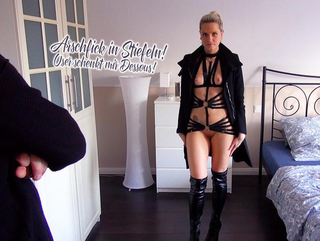 Video Thumbnail Arschfick in Stiefeln! User schenkt mir Dessous!