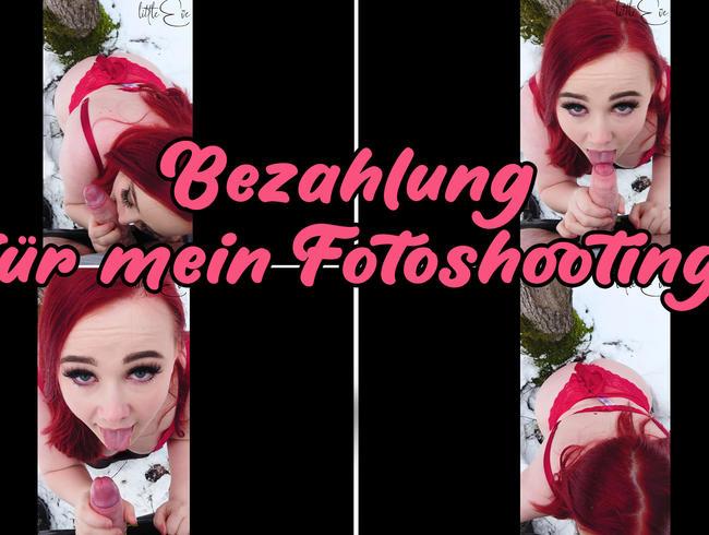Video Thumbnail Bezahlung für mein Fotoshooting