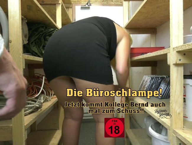 Video Thumbnail Die Büroschlampe! Jetzt kommt Kollege Bernd auch mal zum Schuss!