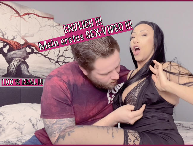 Video Thumbnail ENDLICH !!! Mein erstes SEX-VIDEO !!!! 100% REAL !!