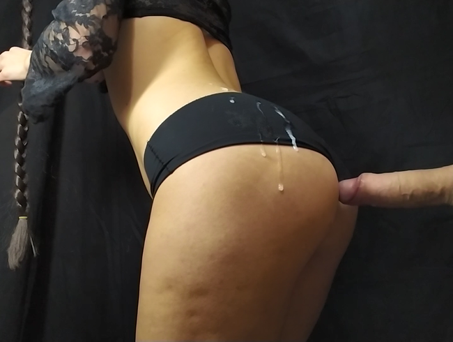 Video Thumbnail Stepsiter mit perfektem Arsch machen Handjob