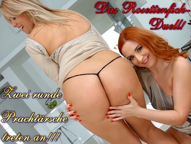 Video Thumbnail Das Rosettenfick-Duell! Zwei runde Prachtärsche treten an!!!