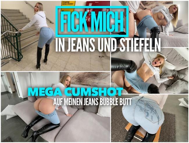 Video Thumbnail Fick mich in JEANS und STIEFELN | Mega Cumshot auf meinen JEANS BUBBLE BUTT