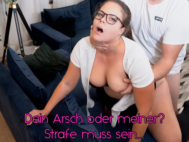 Video Thumbnail Dein Arsch oder meiner? Strafe muss sein...