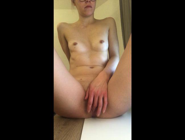 Video Thumbnail Ein weiterer Einblick