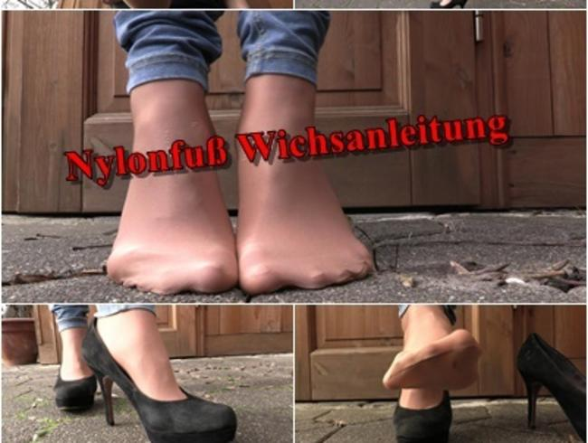 Video Thumbnail Nylon Fuß Wichsanleitung