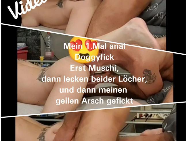 Video Thumbnail Doggyfick und mein 1.Mal anal