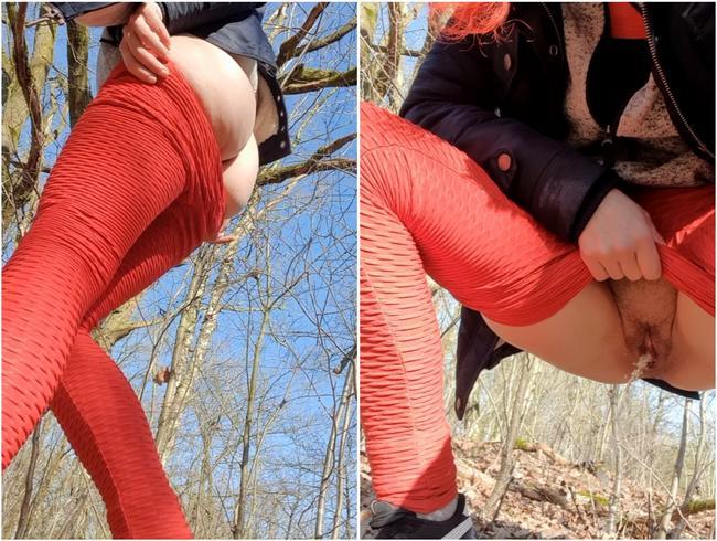 Video Thumbnail Feuchte Leggings. Spontaner Outdoor Piss