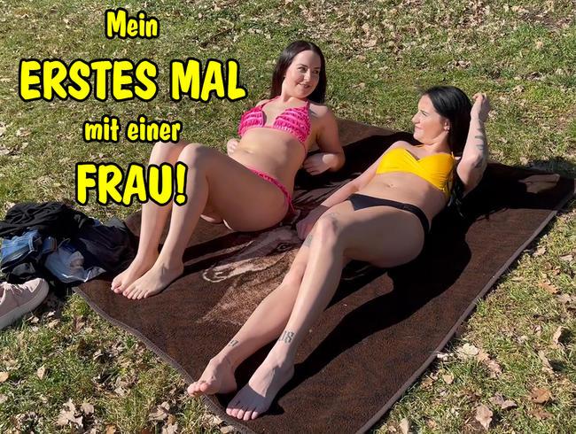 Video Thumbnail Mein ERSTES MAL mit einer FRAU!